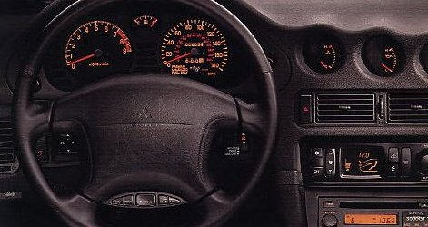 Mitsubishi 3000gt Vr4 Specifications